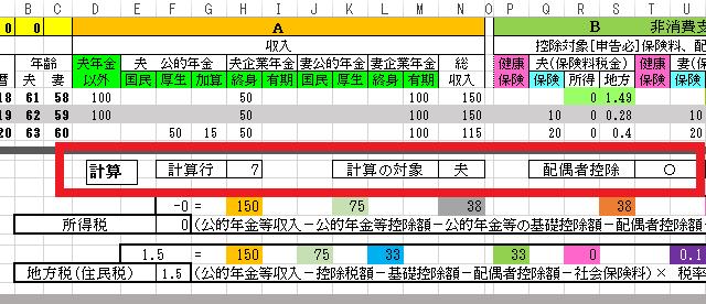 1009keisan1.png