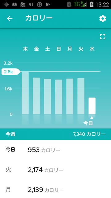 Screenshot20170816.png