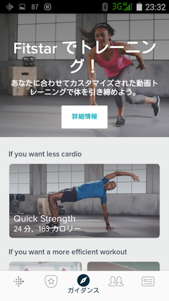 fitbit82.png
