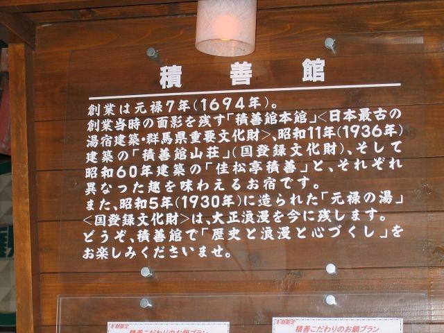 IMG_2758.JPG