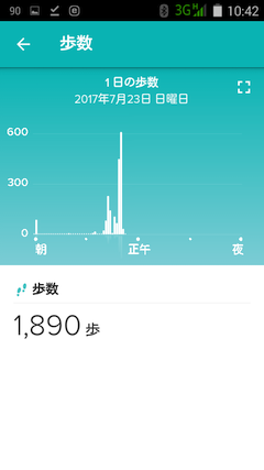 fitbit20.png