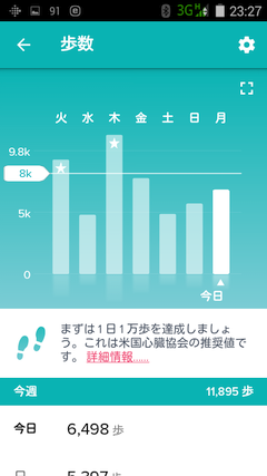 fitbit33.png