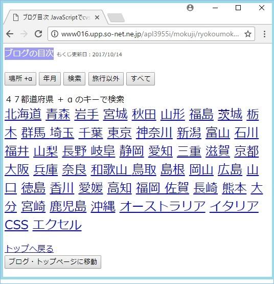 mokuji_basho.jpg