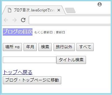 mokuji_kensaku.jpg