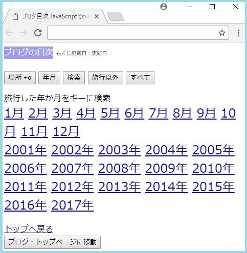 mokuji_yymm.jpg